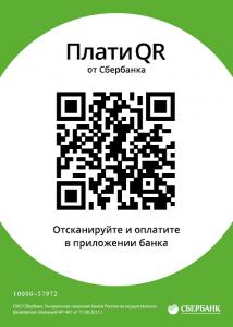risunok-onlajn-214x300